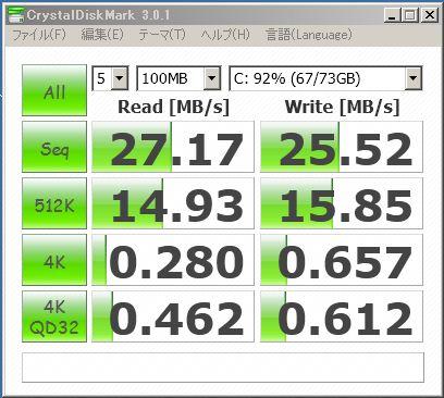 120831_CF-W5_HDD測定結果.JPG