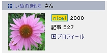2000nice.jpg