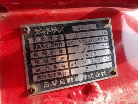 サイズ変更DSC05152.JPG