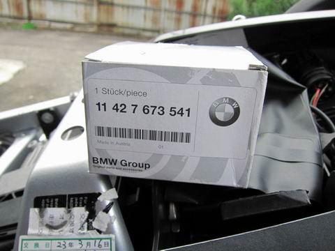 サイズ変更IMG_1096.JPG