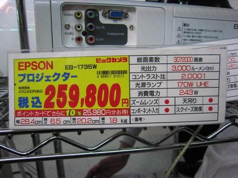サイズ変更IMG_1183.JPG