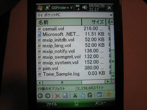 サイズ変更IMG_2673.JPG