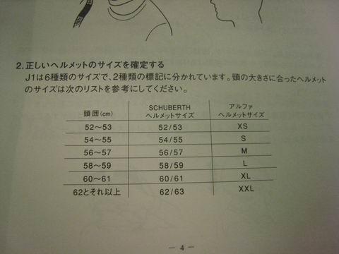サイズ変更IMG_5624.JPG