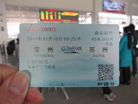 サイズ変更IMG_9212.JPG