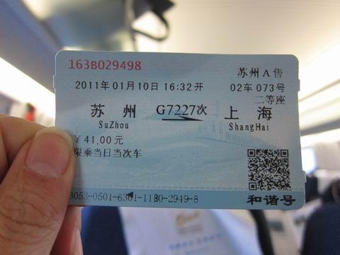 サイズ変更IMG_9260.JPG