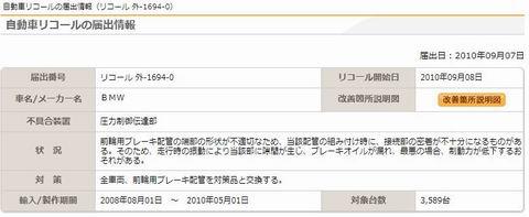サイズ変更gai1694-0.JPG