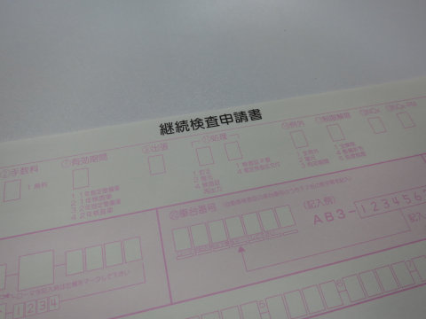IMG_4378[1].jpg