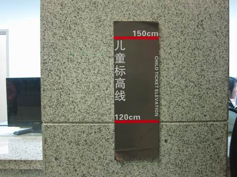 サイズ変更IMG_0296.JPG