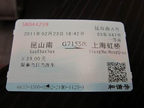 サイズ変更IMG_0305.JPG