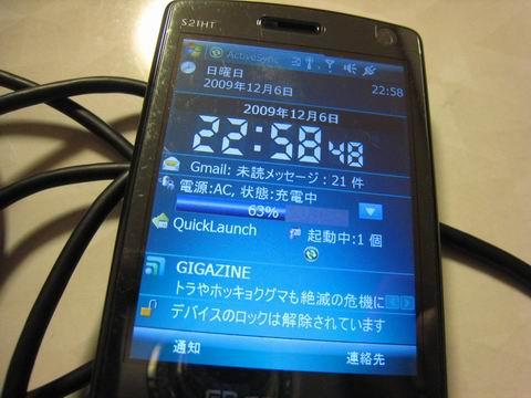 サイズ変更IMG_6814.JPG