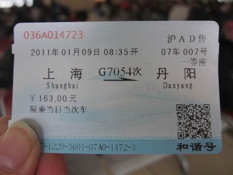 サイズ変更IMG_9075.JPG
