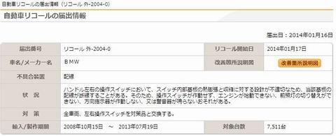 サイズ変更gai2004-0.JPG